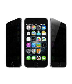 """Защитное стекло анти-шпион """"AntiSpy"""" для iPhone 6 Plus/6S Plus"""