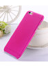"Ультратонкий чехол ""Ultrathin 0.3mm"" розовый для iPhone 6/6S"