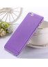 """Ультратонкий чехол """"Ultrathin 0.3mm"""" фиолетовый для iPhone 6/6S"""